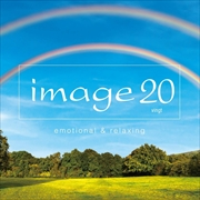 image 20 emotional & relaxing [Blu-specCD2]