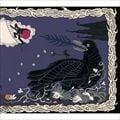 「闇夜に烏、雪に鷺」(完全生産限定盤) (2枚組 ディスク1)【黒盤】