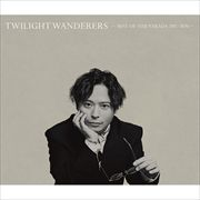 TWILIGHT WANDERERS -BEST OF YUJI NAKADA 2011-2020- (2枚組 ディスク1)
