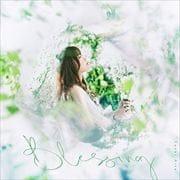【CDシングル】TVアニメ『聖女の魔力は万能です』OP主題歌「Blessing」