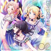 【CDシングル】THE IDOLM@STER SHINY COLORS L@YERED WING 02