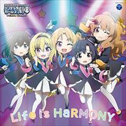 【CDシングル】THE IDOLM@STER CINDERELLA GIRLS LITTLE STARS EXTRA! Life is HaRMONY