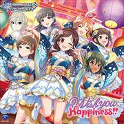 【CDシングル】THE IDOLM@STER CINDERELLA GIRLS STARLIGHT MASTER GOLD RUSH! 07 Wish you Happiness!!