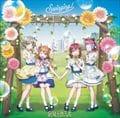 【CDシングル】『ラブライブ!虹ヶ咲学園スクールアイドル同好会』 QU4RTZ 2ndシングル「Swinging!」