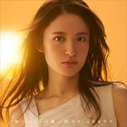 【CDシングル】悔しいことは蹴っ飛ばせ