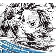 TVアニメ「鬼滅の刃」竈門炭治郎 立志編 オリジナルサウンドトラック (2枚組 ディスク1)
