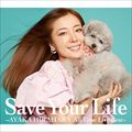 Save Your Life 〜AYAKA HIRAHARA All Time Live Best〜(初回限定盤) (3枚組 ディスク1)