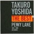 吉田拓郎ザ・ベスト/ペニー・レーン (2枚組 ディスク2)