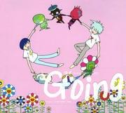 Going(2001〜2005)