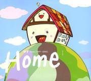Home(1997〜2000)