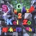 SINGLES 2 (2枚組 ディスク2)