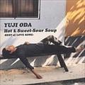 ホット&スィート・サワー スープ-BEST of LOVE SONG-