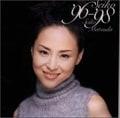Seiko'96-'98