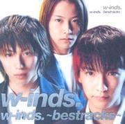 ウィンズ〜ベストラックス〜