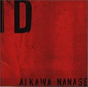 ID [限定盤]