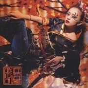 ayu-mi-x 4+selection Non-Stop Mega Mix Version (2枚組 ディスク1)
