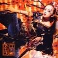 ayu-mi-x 4+selection Non-Stop Mega Mix Version (2枚組 ディスク2)