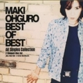 BEST OF BEST〜All Singles Collection (2枚組 ディスク2)