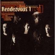 Rendezvous 1