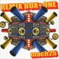 REMIX BOX+ONE