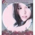 愛について〜BEST OF YUKO YAMAGUCHI