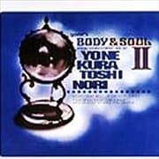 yone's BODY&SOUL 2 (2枚組 ディスク1)