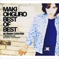 BEST OF BEST〜All Singles Collection (2枚組 ディスク1)