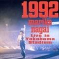 1992〜ライヴ・イン・横浜スタジアム (2枚組 ディスク1)