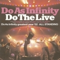 Do The Live [CCCD] (2枚組 ディスク2)