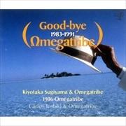オメガトライブ・ヒストリー グッドバイ・オメガトライブ1983-1991 (2枚組 ディスク1)