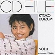 CDファイル Vol.3