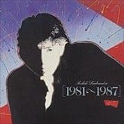 [1981〜1987] (2枚組 ディスク2)