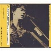 "acoustic live best selection""Live Fukuyamania"""