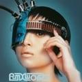 ayumi hamasaki RMX WORKS from Cyber TRANCE presents ayu trance 3