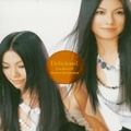 Delicious!〜The Best of Hitomi Shimatani〜 [限定盤] [CCCD]
