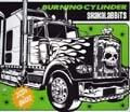BURNING CYLINDER (2枚組 ディスク1)