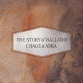 THE STORY of BALLAD 2