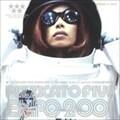 EXPO 2001