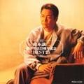 山本譲二 歌手生活25周年記念 BEST25 (2枚組 ディスク1)
