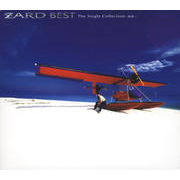 ZARD BEST The Single Collection〜軌跡