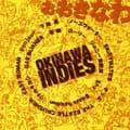 おおきなわ OKINAWA INDIES