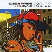 802 HEAVY ROTATIONS J-HITS COMPLETE'89〜'92 (2枚組 ディスク1)