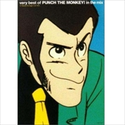 VERY BEST OF PUNCH THE MONKEY! IN THE MIX - A TATSUO SUNGA LIVE MIX