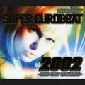 THE BEST OF SUPER EUROBEAT 2002 - NON-STOP MEGAMIX - (2枚組 ディスク1)