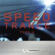 スピード・トランス・タイプ4