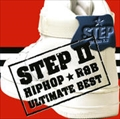 STEP2 - HIPHOP R&B ULTIMATE BEST