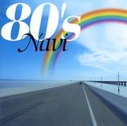 80's Navi (2枚組 ディスク1) ハッピー・ドライブ編