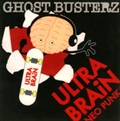 【CDシングル】GHOST BUSTERZ