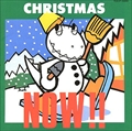 NOW!! クリスマス