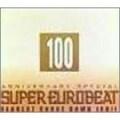 スーパーユーロビート アニヴァーサリー・スペシャル リクエスト・カウント・ダウン100(DISK1)